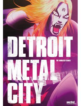 detroit-metal-city-complete-collection by amazon
