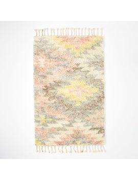 ashik-wool-rug---multi by west-elm