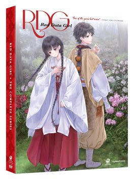 red-data-girl:-complete-series by amazon