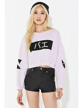 myvl-bae-sweatshirt by forever-21