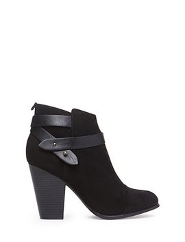 wrapped-faux-suede-booties by forever-21