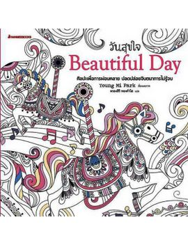 Beautiful Day Adult Coloring Book Young