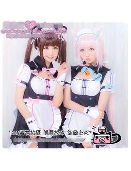 nekopara-chocolate-vanilla-maid-custom-size-uniforms-cosplay-costume-free-shipping by ali-express