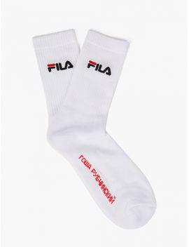 White Logo Socks by Gosha Rubchinskiy