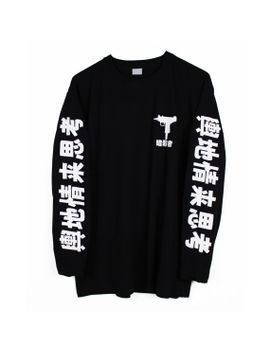 Uzi Japanese Long Sleeve T Shirt